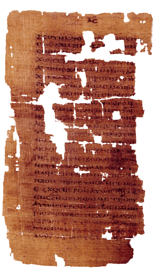 Fragment of the Gospel of Judas