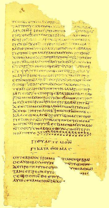 Gospel of Philip, NHC II,3