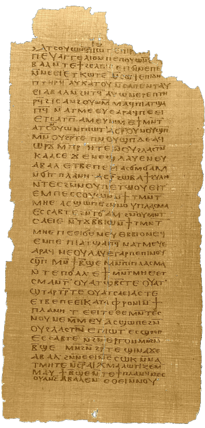 Papyrus page from the Gospel of Truth