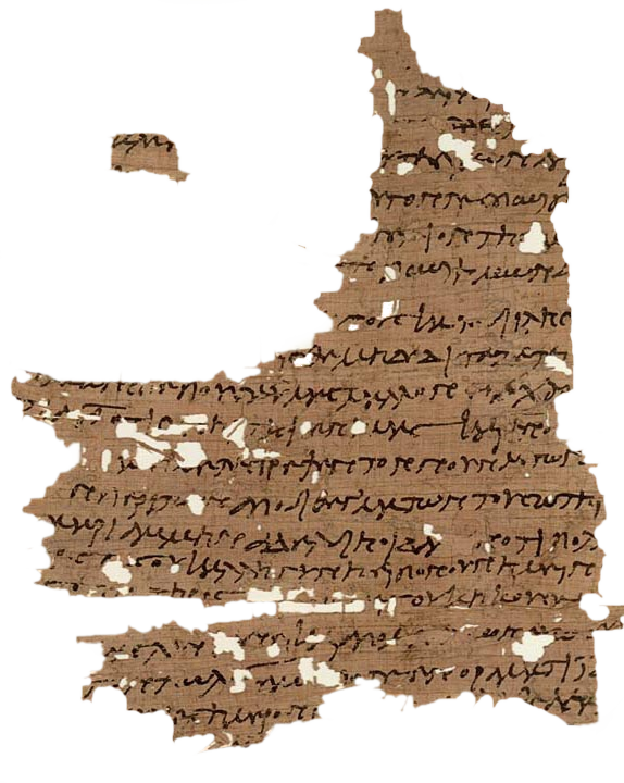Fragment from the Gospel of Mary